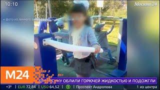 Смотреть видео Детей, найденных в захламленной квартире в Мытищах, могут вернуть матери - Москва 24 онлайн