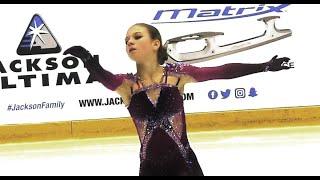Александра Трусова на Кубке России 20 21 4 этап ПП Тренер Евгений Плющенко