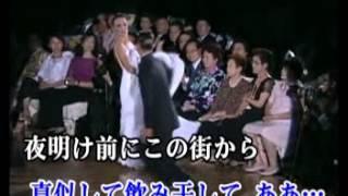20140515-14 歌名:ミットナイトレイン(から) 日本演歌愛好─美蘭の店.