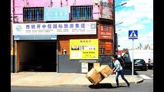 Cobo Calleja, el paraíso chino del