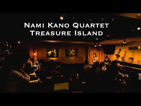 加納奈実カルテット(Nami Kano Quartet) / Treasure Island