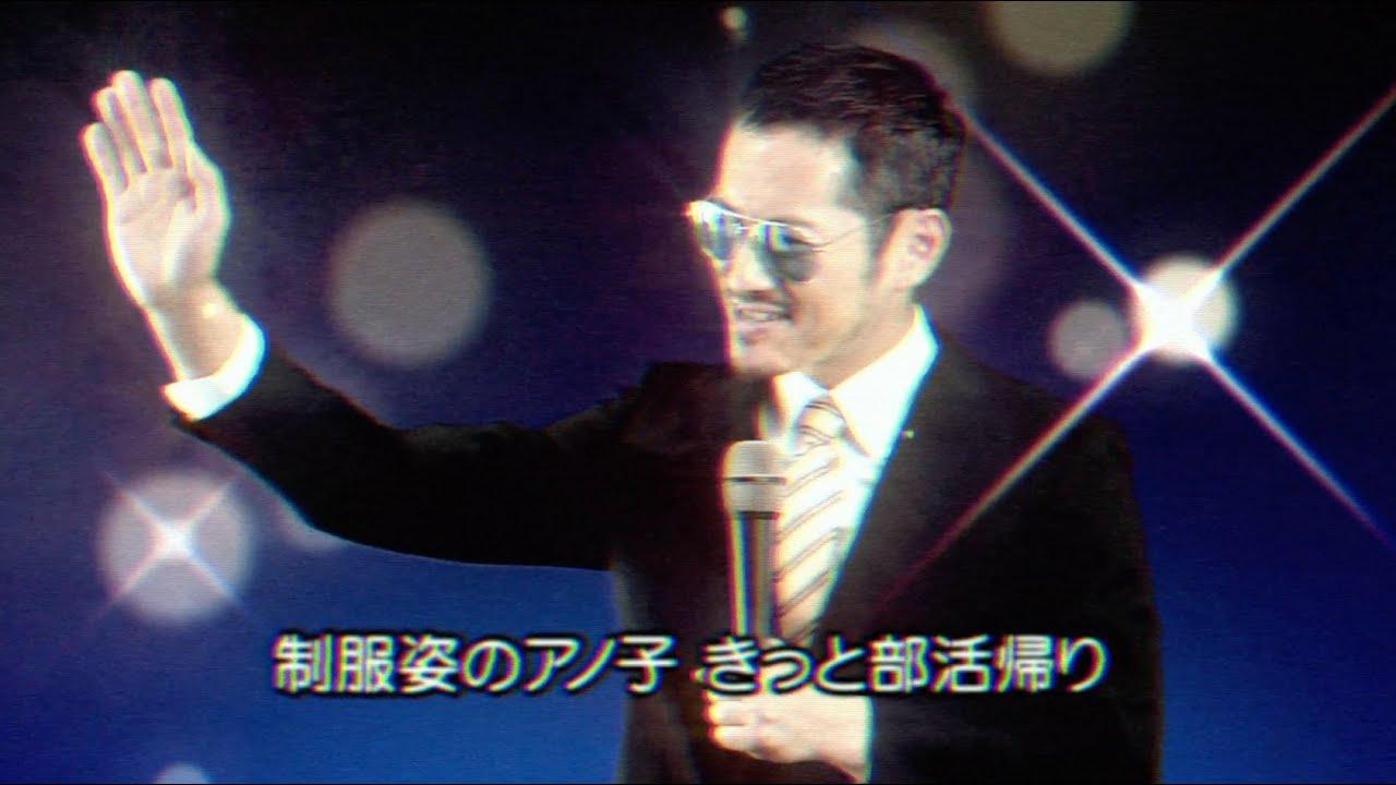 般若 / ビビりながら [Pro. AKIO BEATS / Dir. Kento Sasaki] Official Music Video ℗昭和レコード