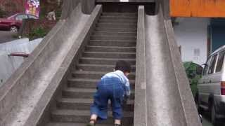內灣國小,好長的溜滑梯,這種水泥溜滑梯很少見囉 thumbnail