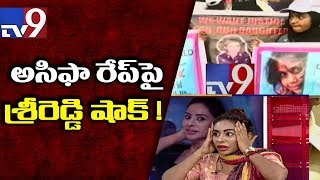 Sri Reddy reacts on ​Kathua, Unnao rape case ...
