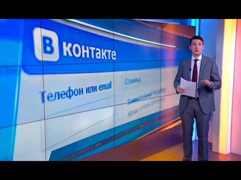 """Впервые за десять лет социальная сеть """"ВКонтакте"""" меняет дизайн"""