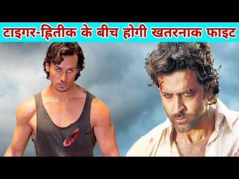 Hrithik Roshan and Tiger Shroff will fight between in Next Movie | Release in 2019