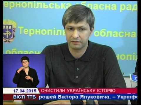 Правовий статус народних депутатів