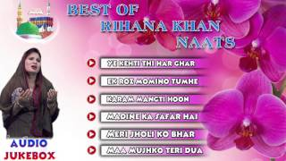 Best of Rihana Khan All Naats - Audio Jukebox | Best Naats Sharif 2016 | Naats Nonstop | Masha Allah