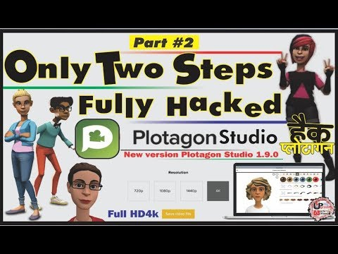 Plotagon Studio Hacked⚡Only Two Steps Fully Cracked New Version1 9 0🔥 🔥🔥  By $Upgradeworktips 2019