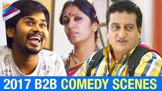 2017 Latest Telugu Movies Back 2 Back Comedy Scenes | Prudhvi Raj | Sampoornesh Babu | Parvatheesam