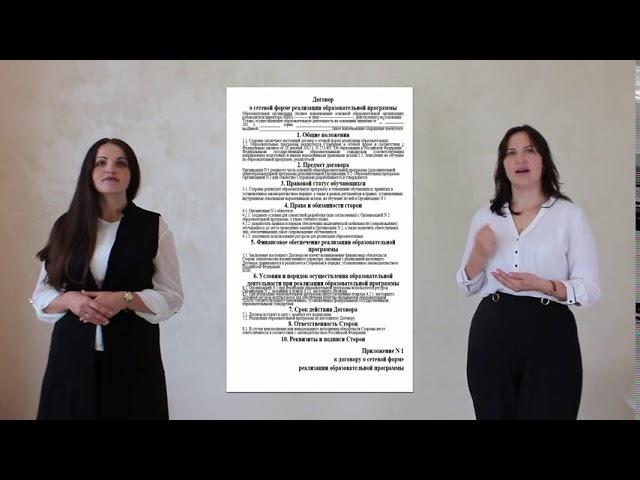Организация сетевого взаимодействия общеобразовательных учреждений Верх-Исетского района с ЦОПП