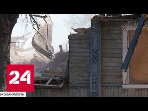 В Боровске устроили вандализм по программе переселения ветхого жилья – Россия 24