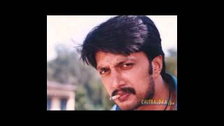 Download Huccha (Movie) - USIRE USIRE SONG  (KANNADA) MP3 song and Music Video