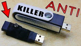 анти - USB KILLER Своими Руками  Защита От Флешки Убийцы