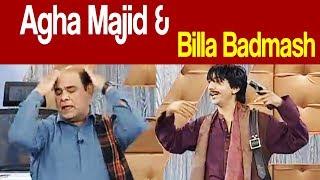 Agha Majid & Billa Badmash - CIA - 5 Aug 2017 | ATV