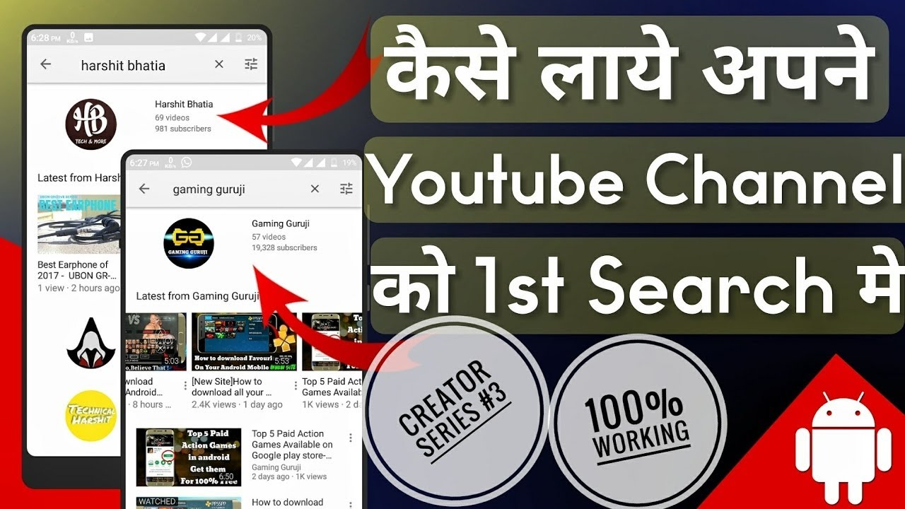 How To Make Your Youtube Channel Discoverable In 1st