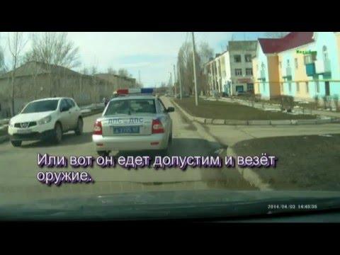 Чапаевск ДПС