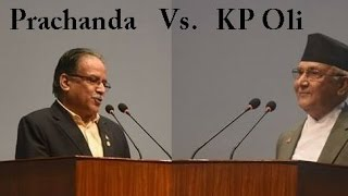 prachanda and kp oli s funny speech in parliament