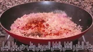 طريقة عمل البريك المقلي وصفات الطبخ العربي
