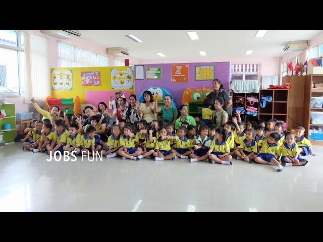 เรียนรู้สัญจร ศูนย์พัฒนาเด็กเล็ก 1 ทม.บ้านพรุ (Jobs fun) Present 🎬