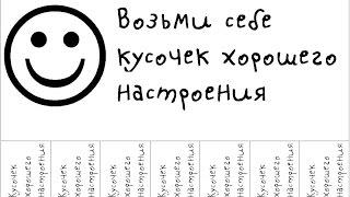 РАДИО ТОЧКА - хорошее настроение (live in ALPHA-ROCK 22.11.2014)