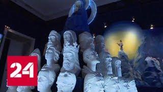 Международный центр Рериха отказывается убрать памятник художнику с территории усадьбы Лопухиных -…