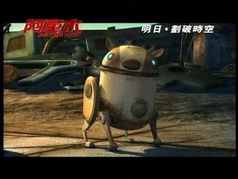 阿童木 電影 2009年10月22日 Promo