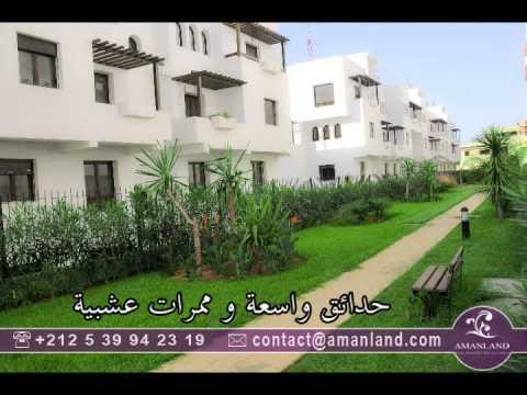 : منازل للبيع بالمغرب وجدة : منازل