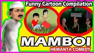 Funny Manipuri cartoon & Mantri Dolansana funny scene