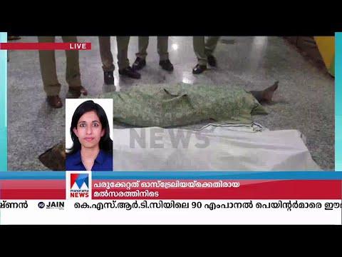 കനത്ത ചൂട്: കേരള എക്സ്പ്രസില് നാലുയാത്രക്കാര് മരിച്ചു | Kerala Express | Passengers