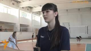 Сабина Алтынбекова: моя цель - игра в волейбол