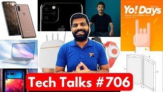 Tech Talks #706 Triple Camera iPhone, 5G Router, Realme Yo Days, PUBG Update, S10 Battery