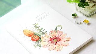 [ 수채화 : 꽃그림 …