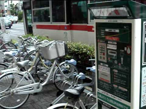 Cool Bike Parking System!