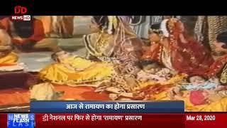 On public demand, 'Ramayan' returns to Doordarshan from today