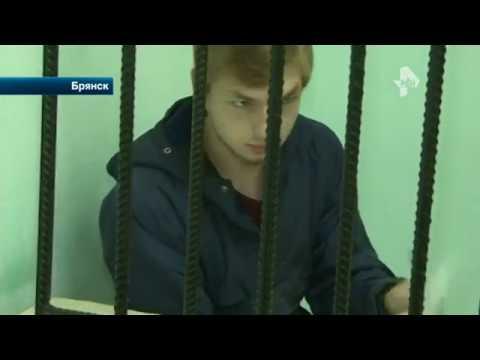 В Брянске задержали банду взломщиков банкоматов