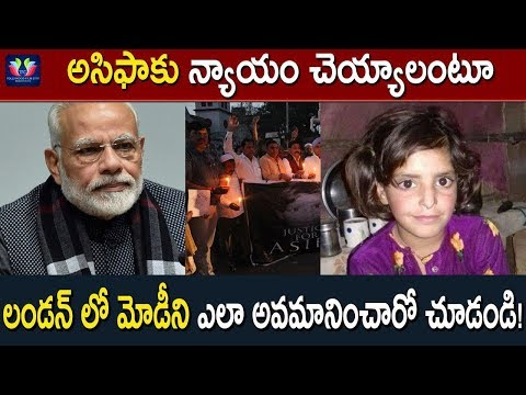 Modi Gets Shamed In London With Asifa Case || Kathua *** Case || Justice For Asifa || TFC News