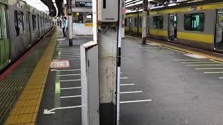 E235系トウ03&E231系A537編成 新宿発車