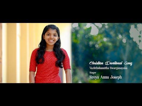 Vazhthidunnitha Swarganayaka | Sreya Anna Joseph | Hit Malayalam Christian Song | Geek Visuals