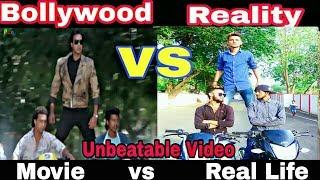 Bollywood vs Reality | Real Life Funny Video | Kirkiri Dhn