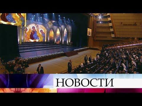 В Москве проходят торжества по случаю годовщины Собора, на котором Кирилл был избран патриархом.