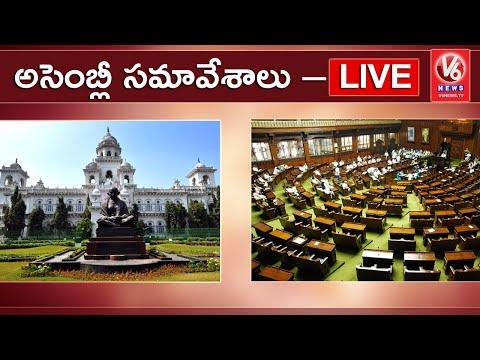 Telangana Assembly LIVE | Winter Session 2017 | 09-11-2017 | V6 News