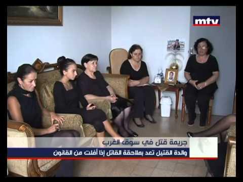 Morning News 30/09/2012