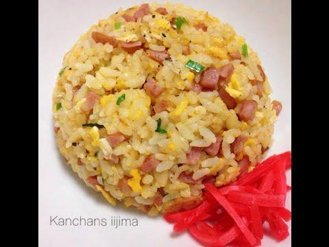 วิธีทำข้าวผัดแบบญี่ปุ่น ง่ายๆบายแหม่ม