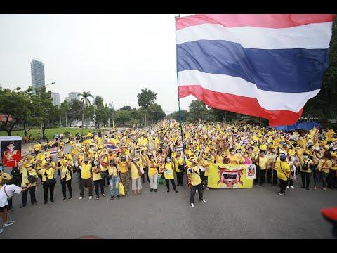 คึกคัก! มวลชนสวมเสื้อเหลืองปกป้องสถาบัน ปักหลักสวนลุมฯ