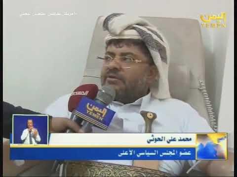 عضو السياسي الأعلى الحوثي يدشن حملة تبرع بالدم في المستشفى ...