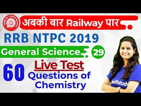 12:00 PM - RRB NTPC 2019   GS by Shipra Ma'am   60 Questions of Chemistry