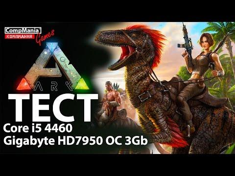 Скачать Crysis 3 [2013] [ Гб]