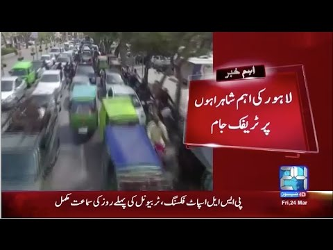 Traffic jams on the main roads of Lahore