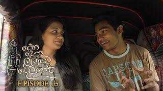 Kohollawe Dewathavi | Episode 35 - (2021-03-31) | ITN Thumbnail